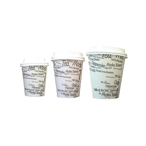 papirnate čaše za kavu za van,